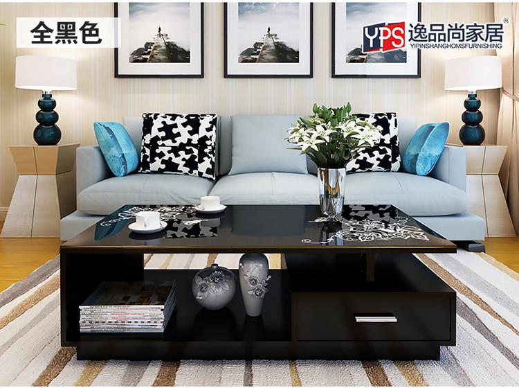 茶几钢化玻璃茶几简约现代客厅宜家小户型茶几长方形桌子